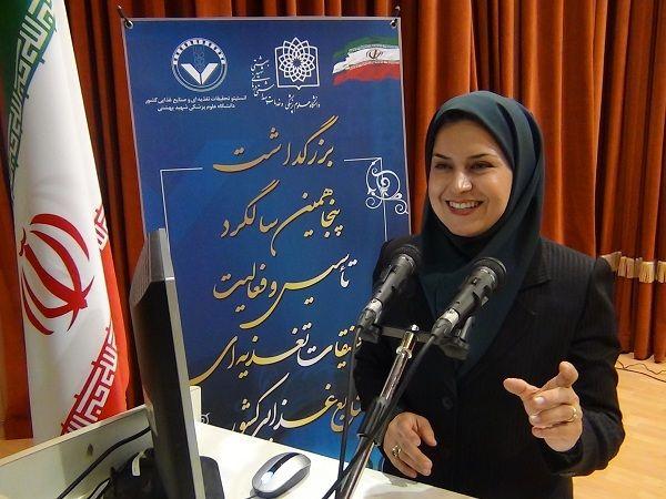 فذیبا علومی یزدی در انستیتو تغذیه ایران پنجاهمین سالگرد تاسیس