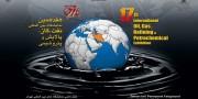نخستین همایش تخصصی صنعت نفت « ارتقاء توان تولید با اتکاء به کار و سرمایه ملی »